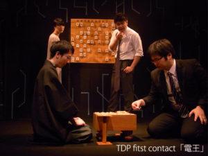tdp01denoustage_web02