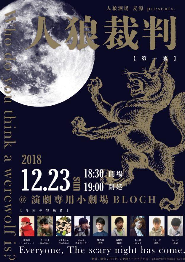 20181223_jinro