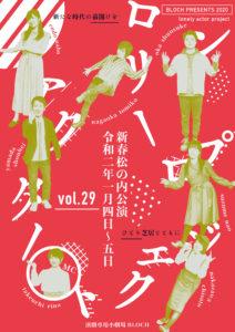 higuchi_chirashi_hd