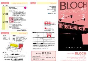 BPI202002-03cover