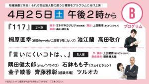 20200427_hoshikuzu02