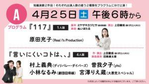 20200427_hoshikuzu03
