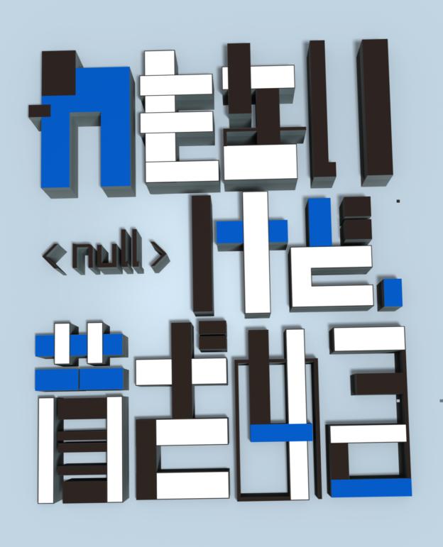 paingsoe null00_logo